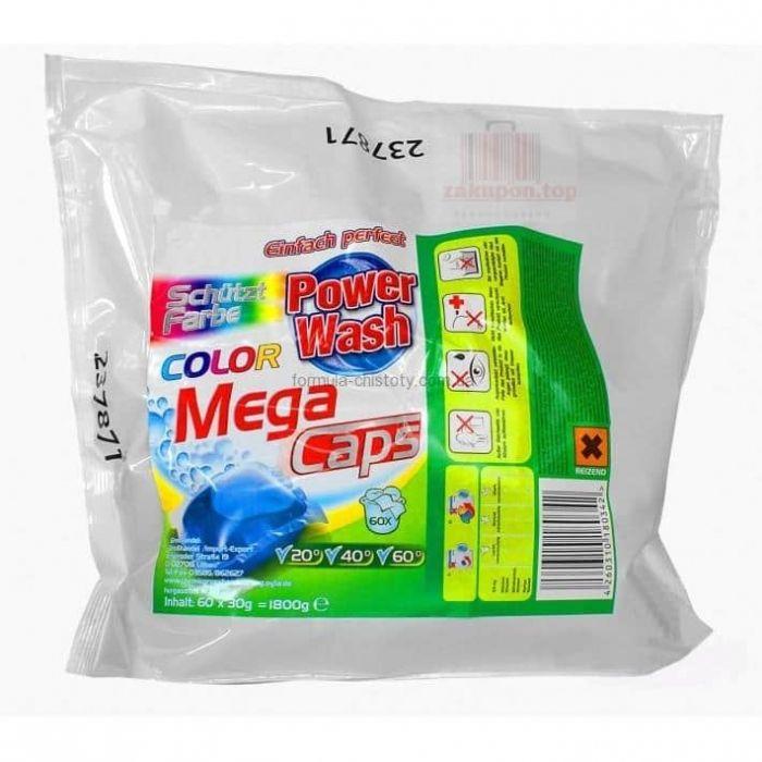 Капсулы для стирки Power Wash mega caps color 60 шт Для цветного