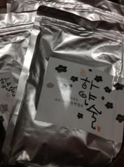 [일본 신주쿠] 하얀술 EASY EVENT http://i.wik.im/80194