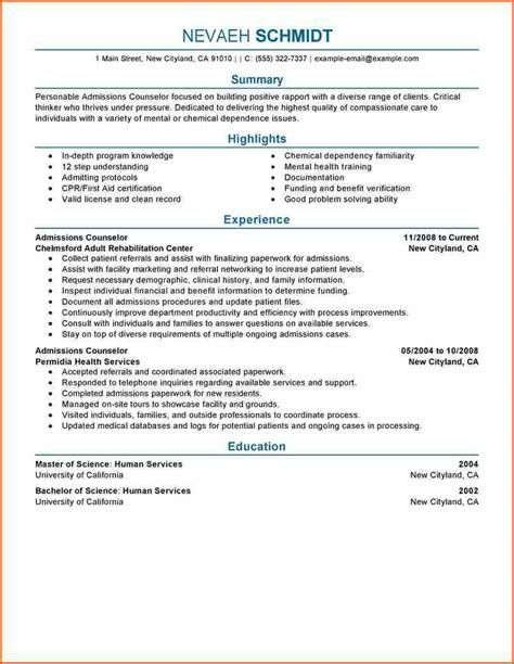 The  Best Good Resume Objectives Ideas On   Career