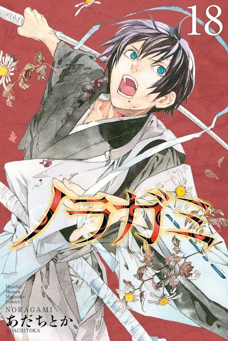 Noragami Capítulo 74.50 página 1 (Cargar imágenes: 10) - Leer Manga en Español gratis en NineManga.com