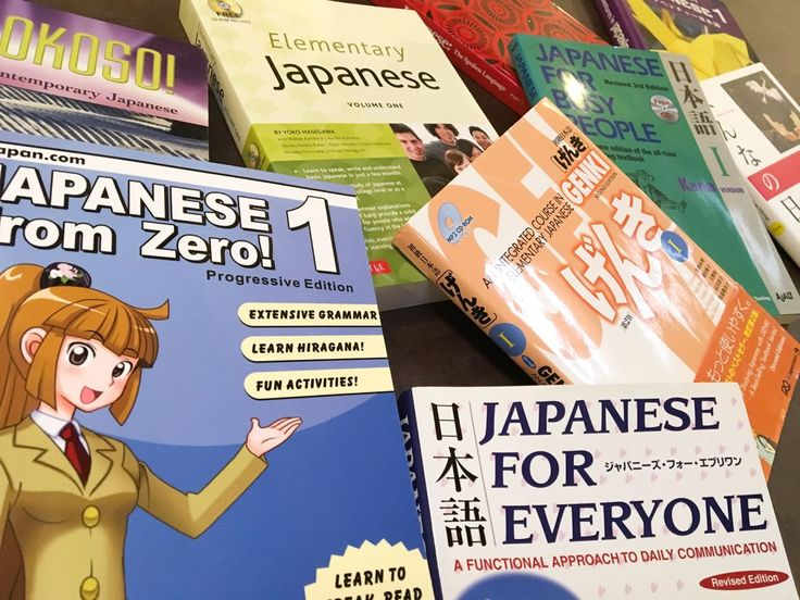 1194 best japanese language culture images on pinterest the best japanese textbooks reference books and dictionaries for beginners fandeluxe Gallery