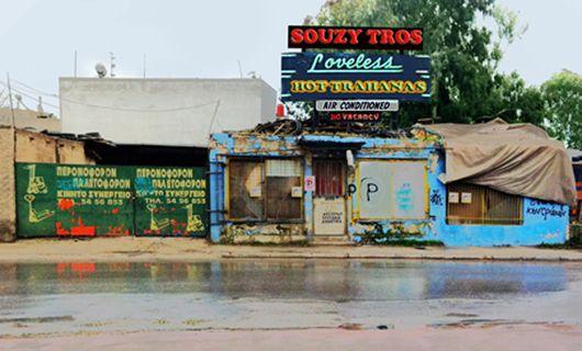 Η καντίνα του Souzy Tros ανοίγει ξανά την Κυριακή 28 Απριλίου, για να γιορτάσει την έναρξη της εβδομάδας των Παθών με μπούλες, πατάτες και κανόνια