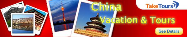 Cheapest China Tours packages