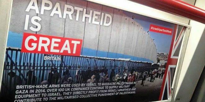 "Jerusalém (TPS) - O prefeito de Londres, Boris Johnson, ordenou a remoção de cartazes fixados pelo movimento de boicote a Israel (BDS) por todo o metrô de Londres, para marcar a anual ""Semana contra o Aparhteid Israelense"", segundo o político israelense Yair Lapid. Lapid, membro do Knesset (Parlamento israelense) que lidera o partido centrista Yesh…"