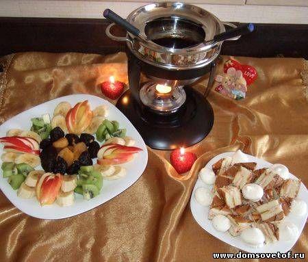 Рецепты фондю с фото. Рецепт шоколадного фондю. Как устроить романтический вечер с фондю.