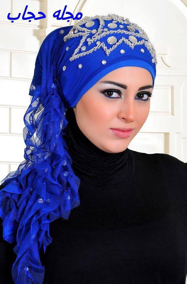 mexicano hijab