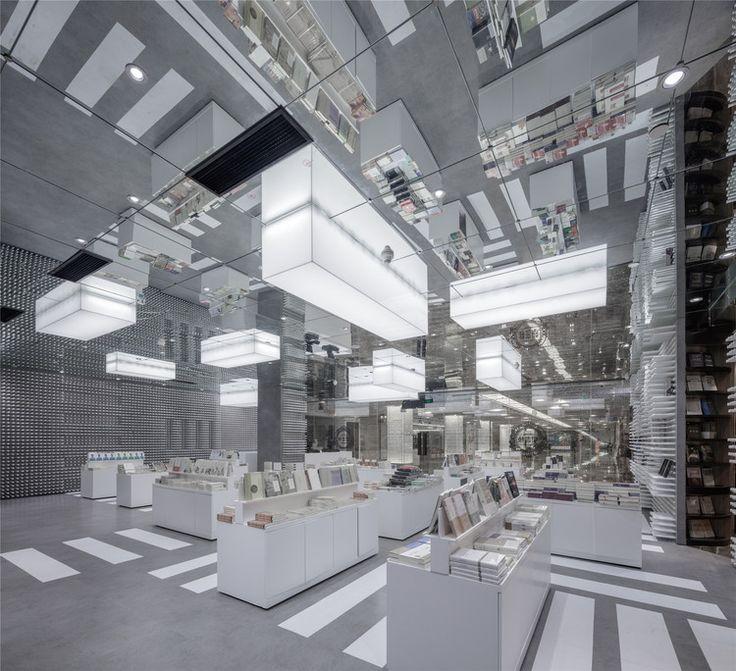 Zhongshuge Bookstore Li Xiang DesignYear 2016Architecture InteriorsBookstoresLibrariesShanghaiPersonal StatementsArchitectural