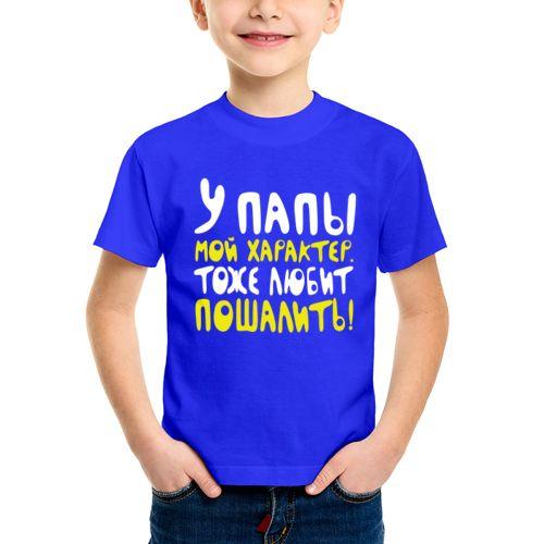 Детская футболка У папы мой характер!
