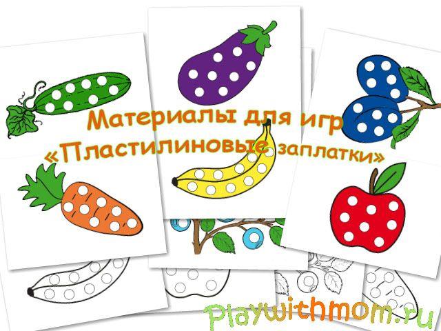 Занятия с ребенком в 1 год, которые помогут выучить цвета и развить мелкую моторику| Играю с мамой