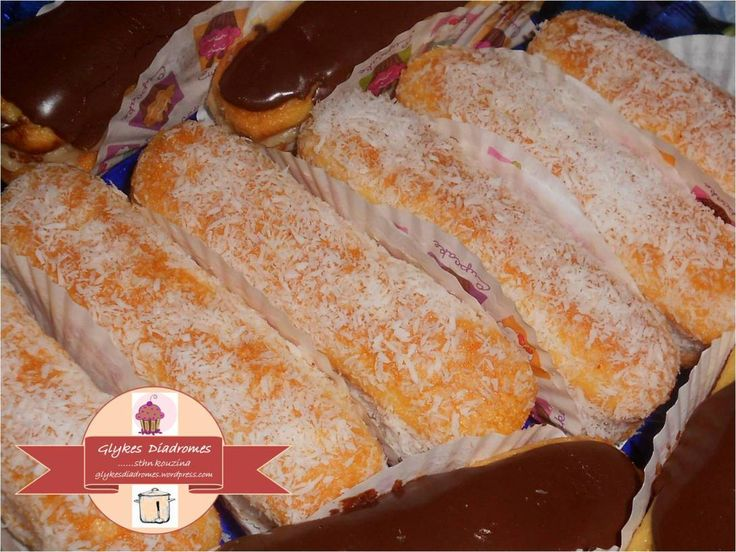 Eclairs with vanilla cream, savoyards and dark chocolate coating & coconut pastries with vanilla cream / glykesdiadromes