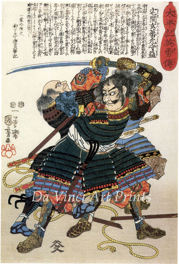 Samurai Warriors | Tattoo Ideas & Inspiration - Japanese Art | Utagawa Kuniyoshi - Sakuma Genba Morimasa, ca. 1820s | #Japanese #Art #Samurai #Warrior