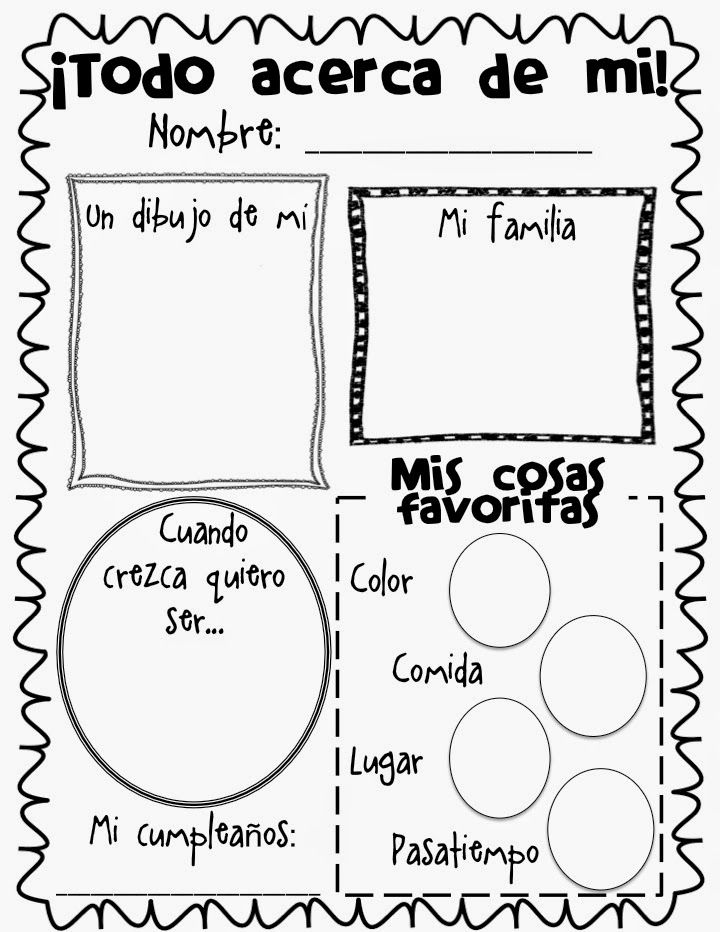 Bilingual Teacher Clubhouse: All About Me Freebie