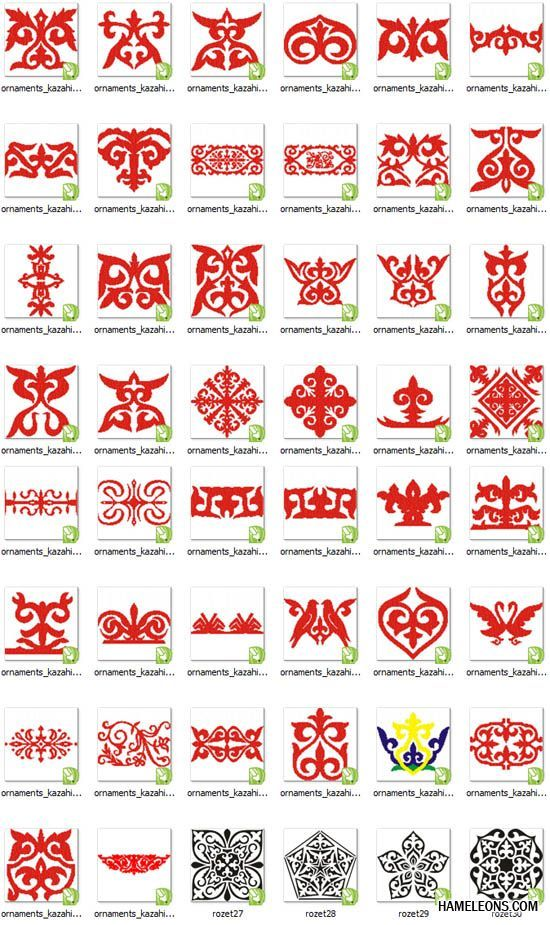 Казахский национальный орнамент в векторе - огромная коллекция