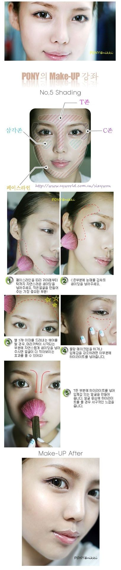 BEAUTY: Make-up Tutorials By The Ulzzang Pony