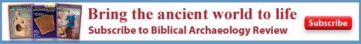 Anna in the Bible: Luke reveals the prophetess as a Biblical model for aging – Biblical Archaeology Society