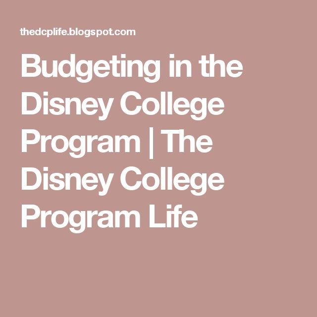 budgeting in the disney college program the disney college program life - Wwwpaintcom