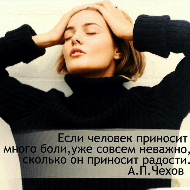 Жизнь -боль  Не зависит от человека.