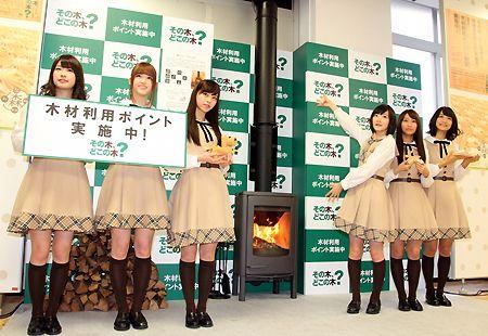 乃木坂46:初センターに西野七瀬「燃えてます」 - 写真特集 - MANTANWEB(まんたんウェブ)