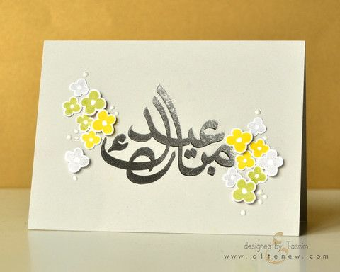 Focus: Ramadan Greetings & Eid Greetings – Altenew