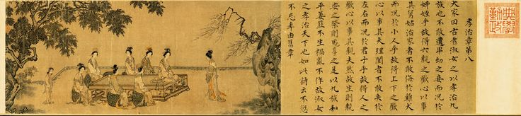 """Ma Hezhi, Ladies Classic of Filial Piety, 1ère scène """"The starting Point and Basic Principles"""", XIIIe siècle, Taipei"""
