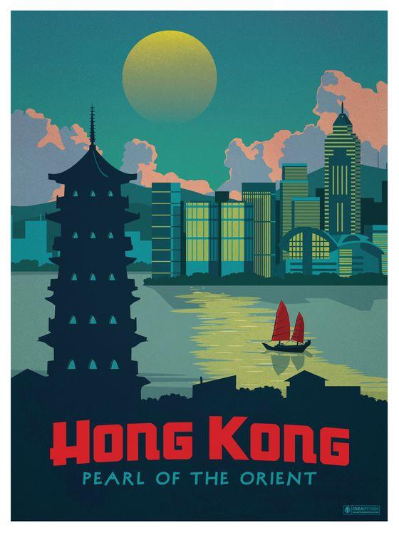 Image of Vintage Hong Kong Poster                                                                                                                                                      Más