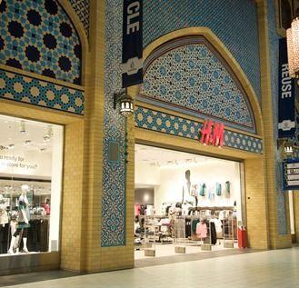 H&M in Ibn Battuta Mall