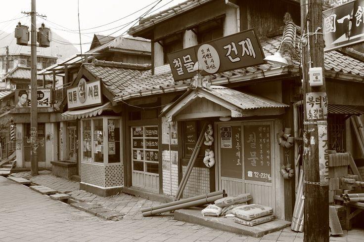 70 년대 서울 - Google 検索