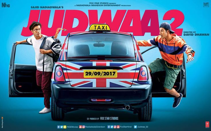 Varun Dhawan finally shared the first official poster of Judwaa 2 to mark his father David Dhawan's birthday super special.