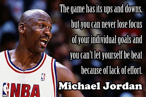 my role model michael jordan Michael jordan is a basketball role model when someone says the name michael jordan, the first thing that comes to mind is basketball, the chicago bulls and nike shoes.