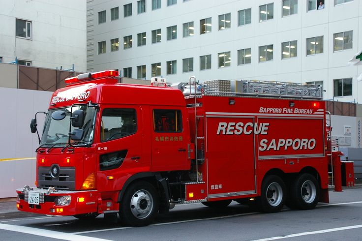 Japanese Fire Trucks Google Search Police And Fire
