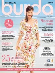 June 2016. The June issue of the Burda magazine has been announced (and shipped! – mine just showed up today).  I've been a bit luke-warm towards Burda lately, but I have to admit I really like th…
