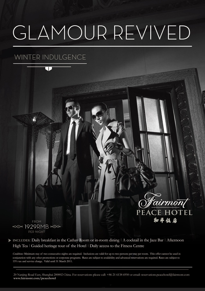 'Glamour Revived' ad campaign for the Fairmont Peace Hotel, shot by Todd Anthony Tyler