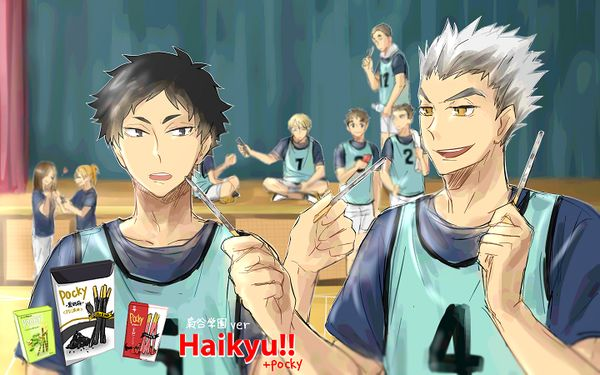 【HQ】ライバル高校でエビバデ!ポッキー!! (梟谷、生川、森然、音駒) #ポッキーの日