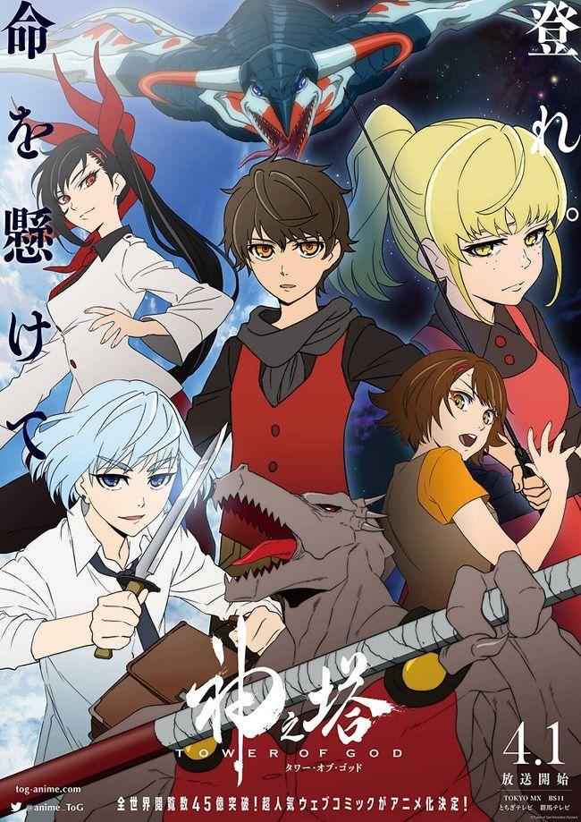 Tower of God El anime «coreano» anuncia a nuevos miembros