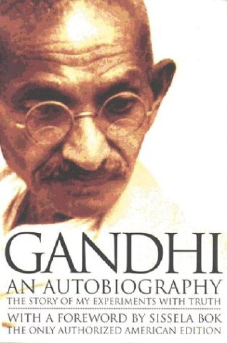 This book is the autobiography of Mahatma Gandhi.