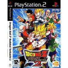 Dragon Ball Z Budokai Tenkaichi 2 PAL for Sony Playstation 2/PS2 from Bandai Namco Games (SLES 54164)
