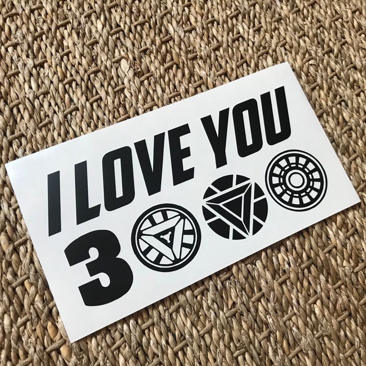Download Custom Vinyl Marvel/DC I Love You 3000 Decal. Personalized ...