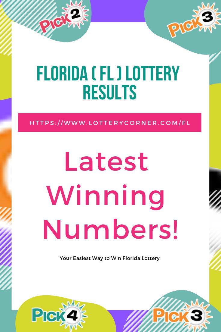 Florida lottery results wining numbers florida lottery