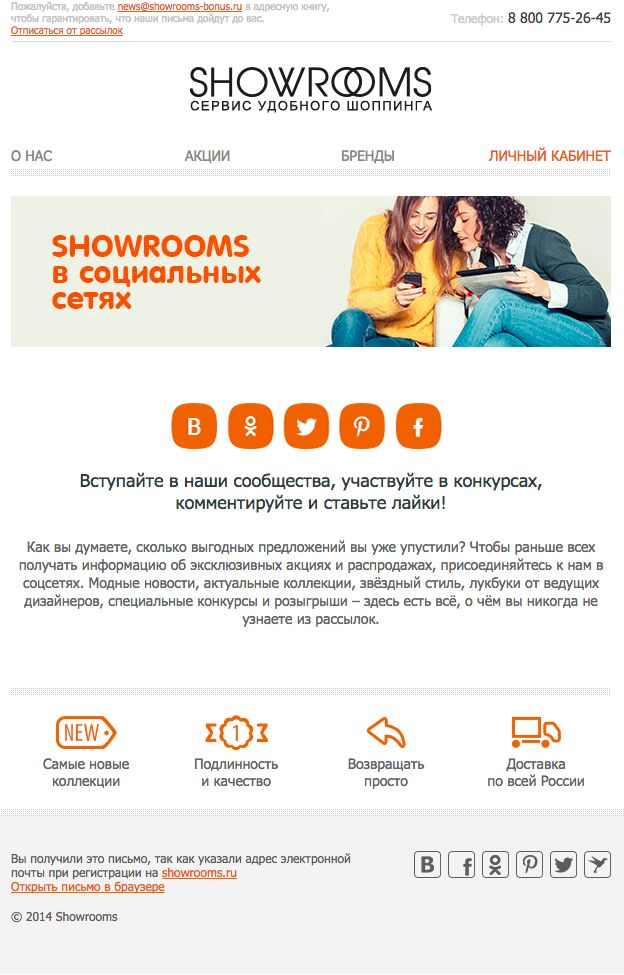 Best Welcome Emails Portfolio Images On   Welcome