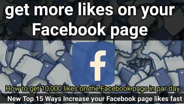 d2dda6a4ede21481016cfa27fb33d7b4 - How To Get More Fans On Facebook Page For Free