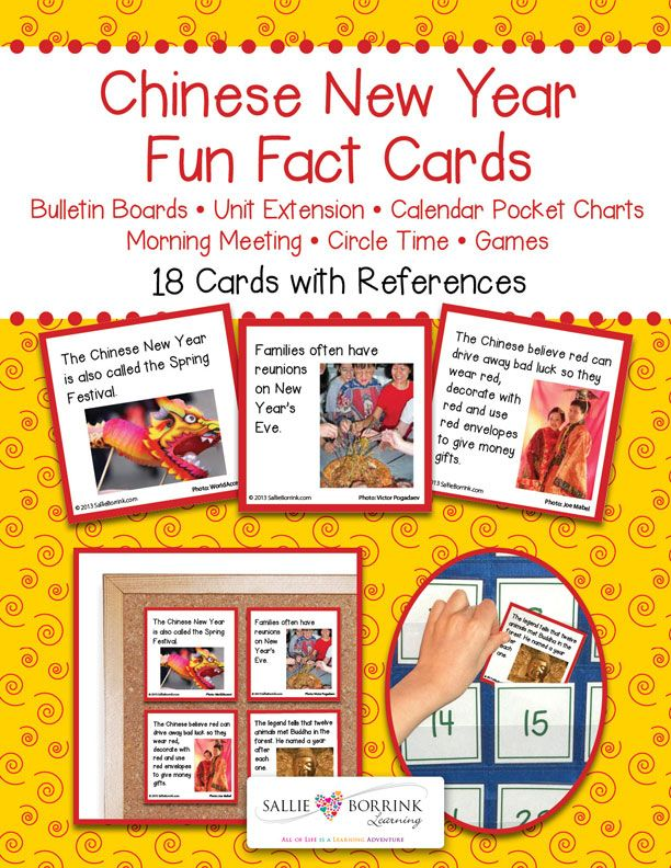 Introduce your learners to fascinating facts about the Chinese New Year! Use the Chinese New Year Fun Fact Cards for centers, bulletin boards, circle time, calendar time, and games. A great addition to the Chinese New Year unit!