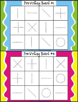 visual motor bingo!