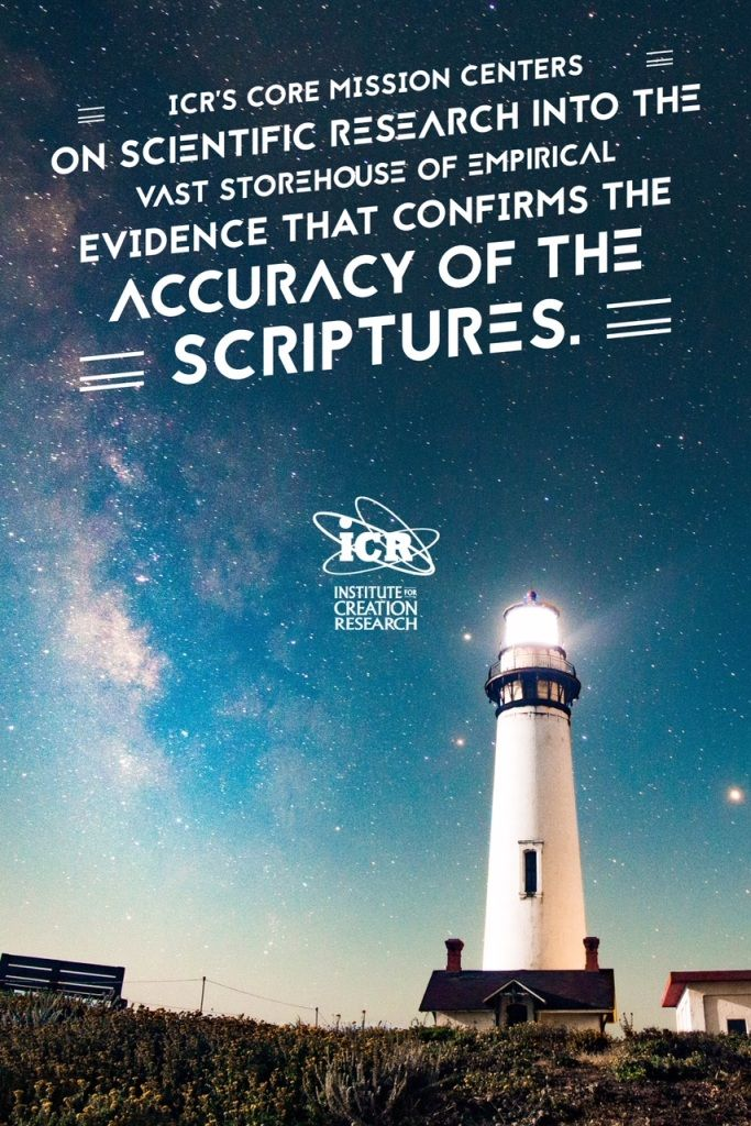 ICR's core mission centers on scientific research into the vast storehouse of empirical evidence that confirms the accuracy of the Scriptures.  God's Wonderful Works: http://www.icr.org/article/10435/  #Science #Faith