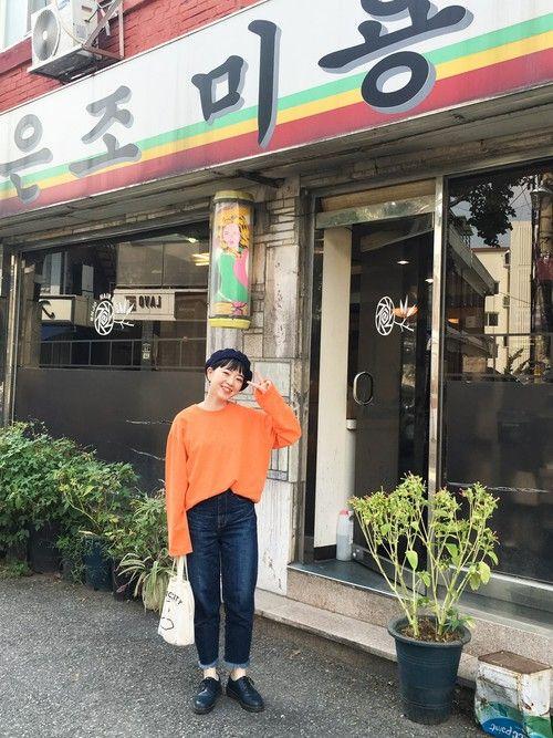 韓国3日目コーデ🇰🇷 激安で買ったオレンジトップスを早速着た🤗🍊 \ラブ&ピースプロジェクト