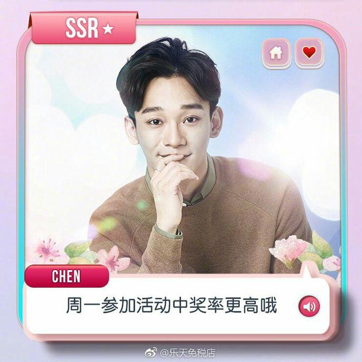1239 best Chennie (EXO) images on Pinterest Exo chen, Chen and Exo - www roller de k chen