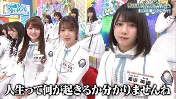 日向坂 動画 バラエティ