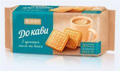 Печенье К кофе с масло-ванильным ароматом 185 г. Рошен    Печиво До кави з масло-ванільним ароматом 185 г. Рошен