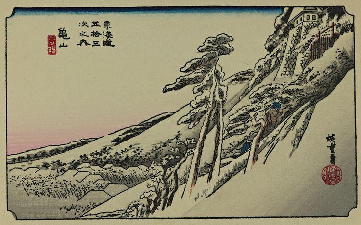 Masterpiece Art - Kameyama - 53 Stations of Tokaido, $23.00 (http://www.masterpieceart.com.au/kameyama-53-stations-of-tokaido/)