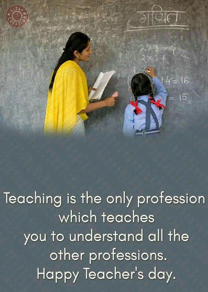 Pin By Ohprinca Presentation On Happy Teacher S Day Teachers Day Happy Teachers Day Teaching