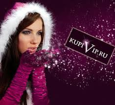 Привилегии на покупки в интернет-магазине KupiVIP!  Выгода до 80% на одежду для мужчин в kupiVIp до 26 октября! - http://kupivip.berikod.ru/coupon/9144/   Скидки до 70% на одежду и аксессуары от HUGO BOSS, DANIEL HECHTER! http://kupivip.berikod.ru/coupon/9093/   ВЫГОДА до 60% на приобретение обуви FABI, ROBERTO BOTTICELLI! - http://kupivip.berikod.ru/coupon/9147/    #КупиВИП #промокод #KupiVIP #Скикда #SALE #Berikod #БериКод #JIMMY #CHOO #GUCCI #HUGOBOSS #DANIELHECHTER #FABI…